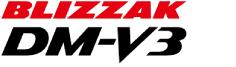 タイヤ良販本舗のBLIZZAK(ブリザック)4画像