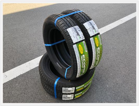 タイヤ良販本舗の商品の梱包について画像
